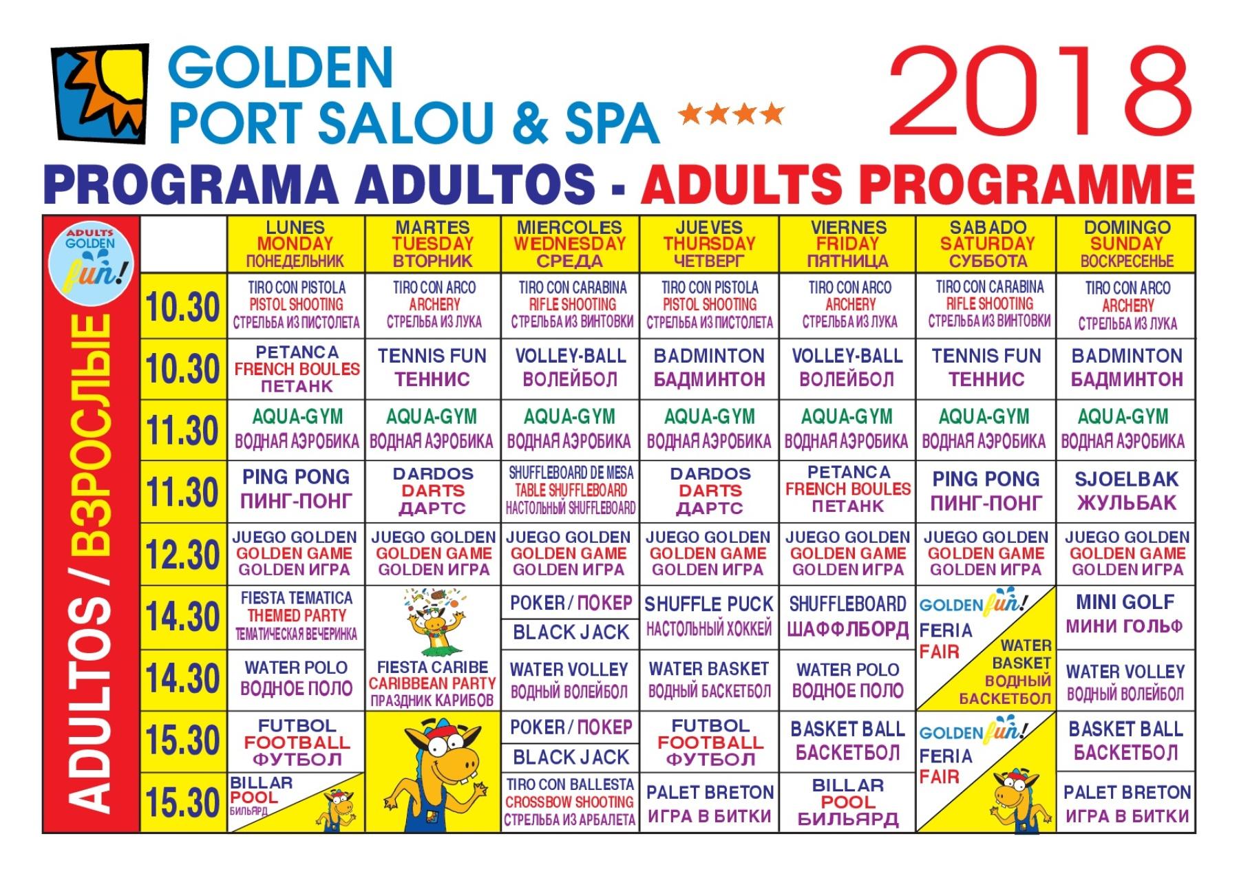 hotel familiar actividades animación niños Salou Costa Dorada