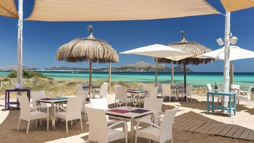 Samsara Beach Club Hotel Garde Holiday Village